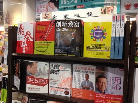 bookstore-688461_640